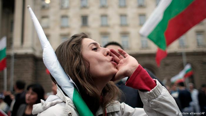 bulgaria girl
